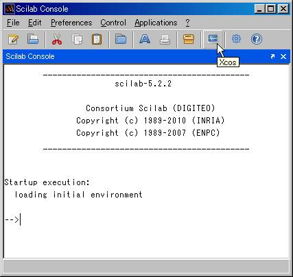 Scilab How to use